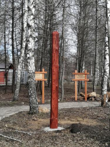 В ливенском парке появился столб с пользой